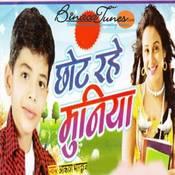 Chhot Rahe Muniya Songs