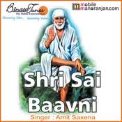 Shri Sai Baavni Songs