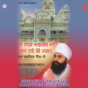 Manji Sahib Aalamgeer Aaye Bajaan Wale Sachche Patishah Vol.53 Songs