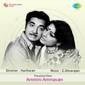 Ammini Ammavan Songs