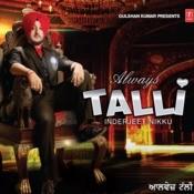 Always Talli Songs