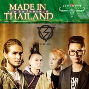 Made In Thailand (Carabao The Series) Songs