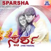 Chandakintha Chanda Song