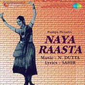 Naya Raasta Songs