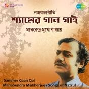 Manabendra And Nazrul - Sammer Gaan Gai Songs