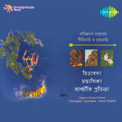 Rabindra Nrityanatya And Geetinatya Cd 1 Songs