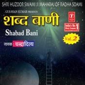 radha soami benti mp3 download free