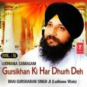 Gursikhan Ki Har Dhur Deh Songs