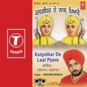 Kalgidhar De Laal Pyare Songs