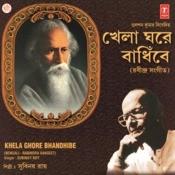 Khela Ghore Bhandhibe Songs