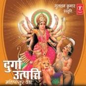 Durga Utpatti: Mahishasur Vadh Songs