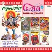 Mahakali Maa Utsav Songs