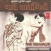 Mari Ardhangini Songs