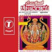 Melukote Sri Cheluvaraya Songs
