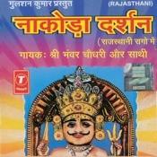 Nakoda Darshan Songs