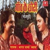 Gaon Ke Chhori Songs
