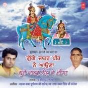 Guge Jaahar Peer Ne Aouna Songs