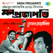 Mon Projapati Songs