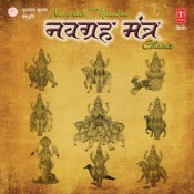 Rahu Mantra Song