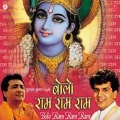 Oonchi Mahima Prem Ki Ooncha Iska Pher  Shabri Jaise Bhakti To Karle Man Nishkaam Song