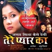 Achchha Sila Diya Toone Mere Pyar Ka - Sawal Song