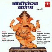 Pratham Tula Vandito Song