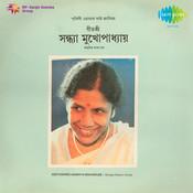 Prithibi Tomay Jai Janie Sandhya Mukherjee Songs