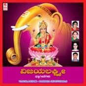 Sri Hari Hrudayadi Song