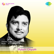 Irulum Oliyum Songs