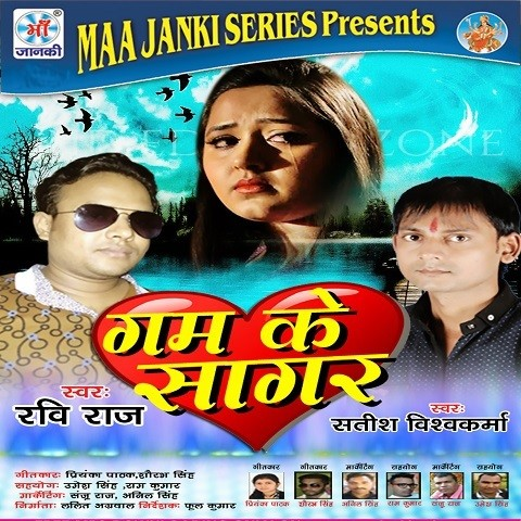bhojpuri dard bhare song mp3 download