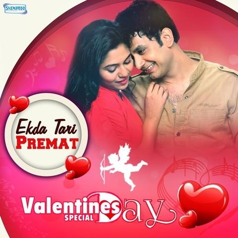 Ekda Tari Premat - Valentines Day Special