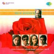 Abidur Rahamaner Adhunik Bangla Gaan Jarey Mon B Songs