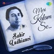 Download mp3 mere ghar aayi ek nanhi pari full song | kabhi.