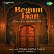 Woh subah kabhi to aayegi song download mukesh djbaap. Com.