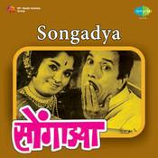 Songadya Songs
