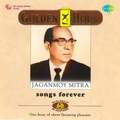 Golden Hour Modern Songs By Jaganmoy Mitra  Vol 11*˜#$#˜*গোল্ডেন আওয়ার মডার্ন সংস বাই জগনময় মিত্র ভল 11 Songs