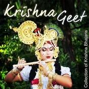 Choti choti gaiya mp3 song download krishna geet choti choti.