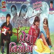 Prem Viyog Songs