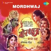 Mordhwaj Songs