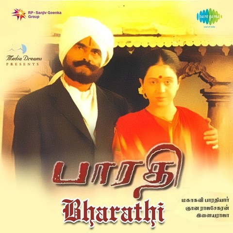 French Music Mp3 Song download from Bharathi