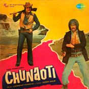 Chunaoti Songs