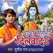 Dhare Khatir Jaat Badi Song