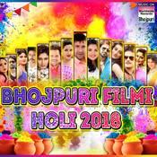 Bhojpuri Filmi Holi 2018 Songs