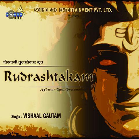 Rudrashtakam free download mp3.