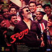 Kaala (Telugu) Songs