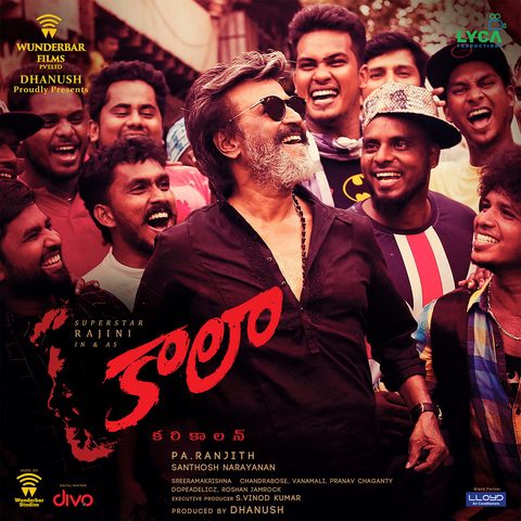 Kaala (Telugu) Songs Download: Kaala (Telugu) MP3 Telugu Songs