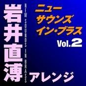 New Sounds In Brass Naohiro Iwai Arranged Vol.2 Songs