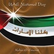 Kulna El Emarat (Uae National Day) Songs