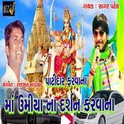 Patidar  Farvana Maa Umiya Na Darshan Karvana Songs