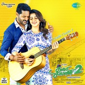 Charlie Chaplin 2 Amrish Full Song